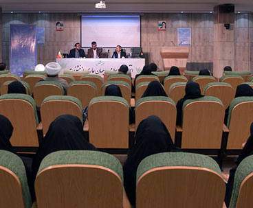 Summit on World against violence held in Tehran