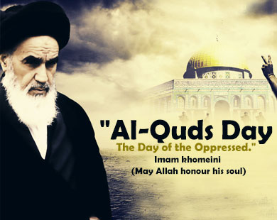 Book reflects Imam Khomeini`s views on Quds Day