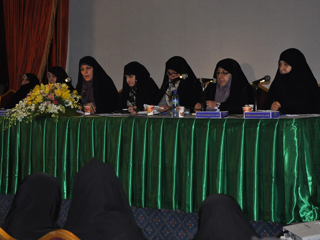 An international summit highlighting the ideals of Imam Khomeini on women status