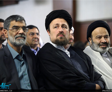 International Summit on Imam Khomeini wraps up in Tehran