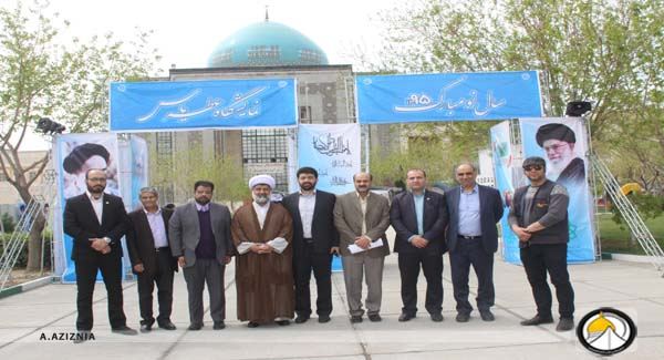 Exhibitions, events at Imam Khomeini shrine during Nowruz