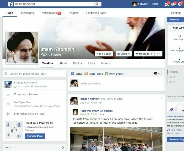 Imam Khomeini's ideals becoming popular on social media