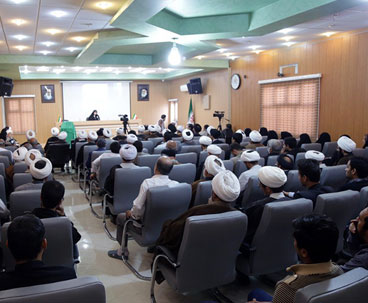 Qom hosts academic session about Imam Khomeini's work