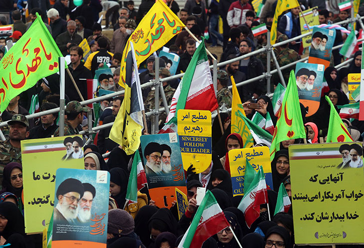 Millions of Iranians rally to mark 38th anniversary of Islamic Revolution