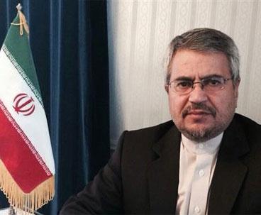 Iran seeks global nuclear disarmament