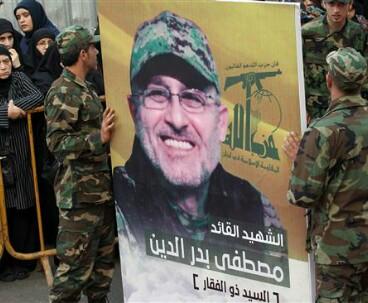 Badreddine's martyrdom to boost resistance