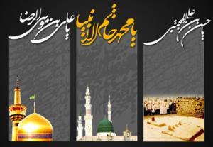Imam Khomeini urged Muslims to follow holy prophet, pure progeny