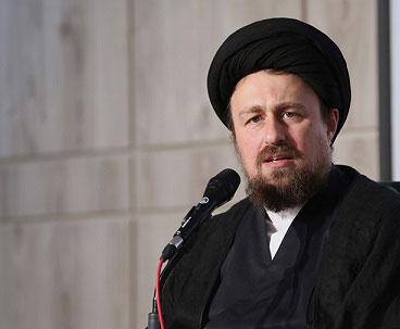 Imam Khomeini leadership characterized by bravery, wisdom