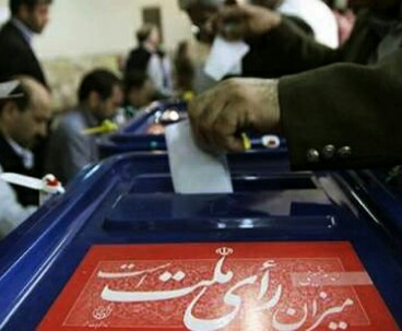 Iranians begin voting in elections