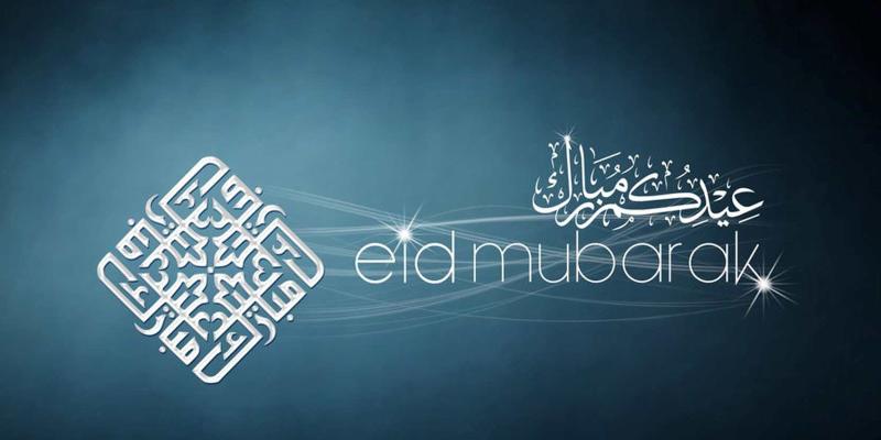 Imam Khomeini remembered the oppressed on Eid