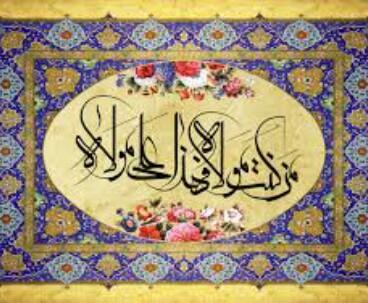 Humanity needs to explore Imam Ali (PBUH) divine character