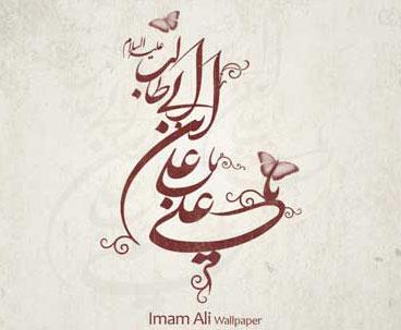 Imam Ali (PBUH) established matchless patterns of social justice