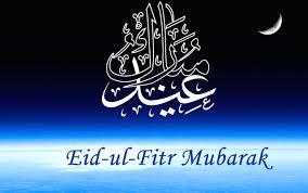 Imam Focused on Muslims` Plight on Auspicious Day of Eid al-Fitr