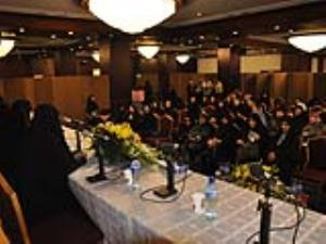 An international summit highlighting the ideals of Imam Khomeini on women status