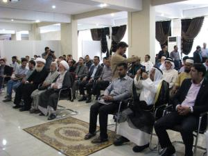 Foreign devotees of Imam in a summit organized by the Executive Headquarters of Imam`s Directive
