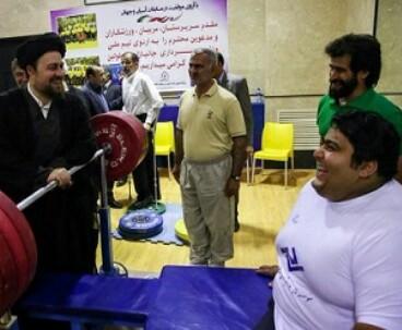 Seyyed Hassan Khomeini congratulates Iran's paralympian