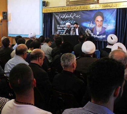 Poland marks Imam Khomeini anniversary