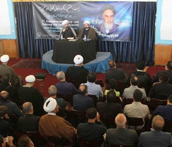 New York hosted Imam Khomeini anniversary