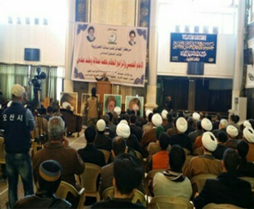 Najaf holds summit on Imam Khomeini