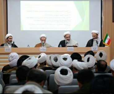 Special session explores Imam Khomeini's ideals
