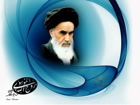 Imam Khomeini presents deep interpretation of mystic concepts