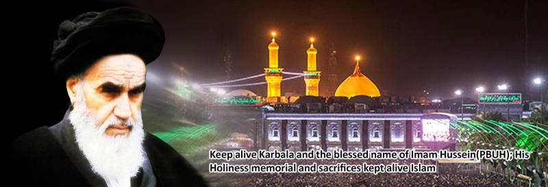 Keep alive Karbala and the blessed name of His Holiness the Doyen of the Martyrs. His memorial and sacrifices have kept alive Islam.