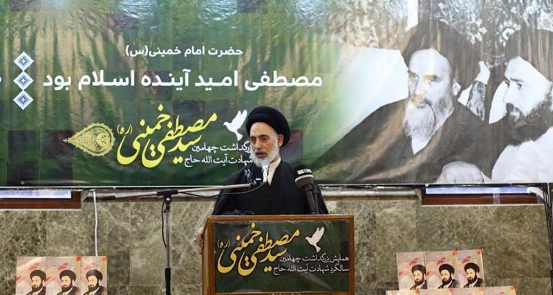 The ceremony marking the 40th heavenly departure of Ayatollah Mostafa Khomeini in Najaf