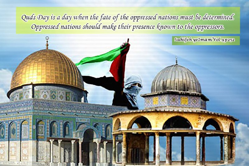 Quds Day in Imam Khomeini`s viewpoint