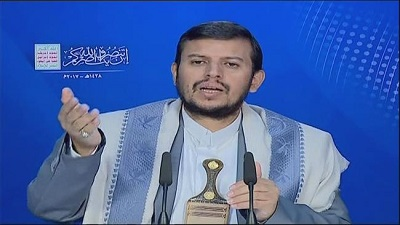 We managed to thwart major threat to Yemen's security, says Abdul-Malik al-Houthi,