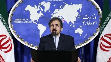 'Trump's bid to portray Iran as threat futile'