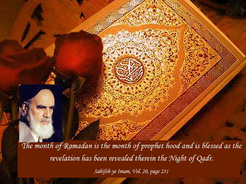 Ramadan; The month of mercy, forgiveness and salvation