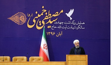 Martyr Mostafa Khomeini was great hope of revolutionaries