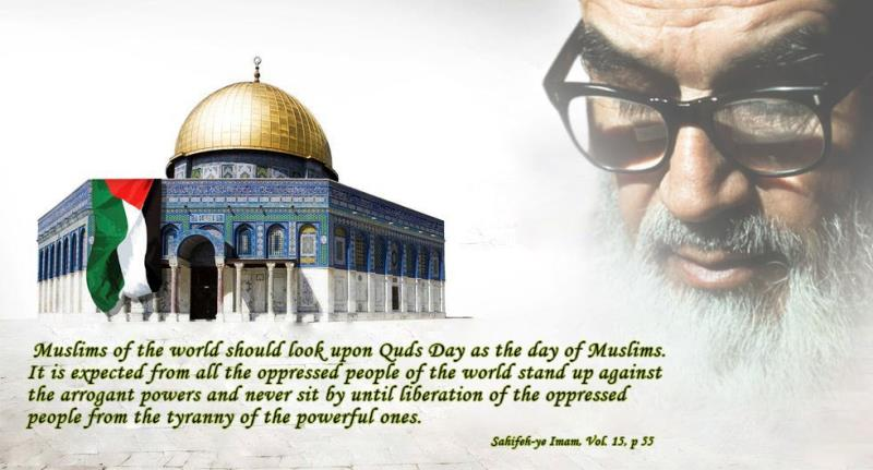 International Quds Day, legacy of Imam Khomeini