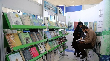 Imam Khomeini works being displayed at Tehran International Book Fair