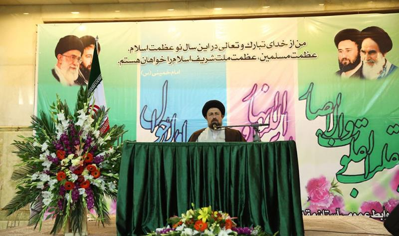 Nowruz ceremony in Imam Khomeini`s holy mausoleum
