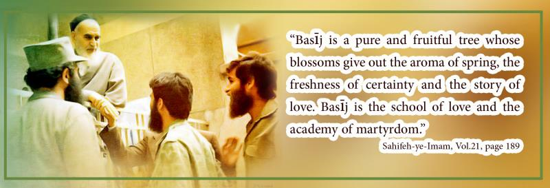 Basij is a pure and fruitful tree whose blossoms give out the aroma of spring, the freshness of certainty and the story of love.