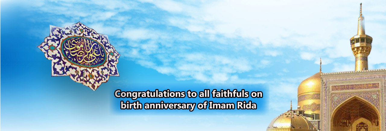 It is source of pride for Iranians as they are living under shelter and abundance of Imam Rida (PBUH)`s holy shrine.