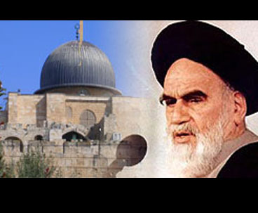 Imam Khomeini exposed Israeli crimes , defended Palestinian rights