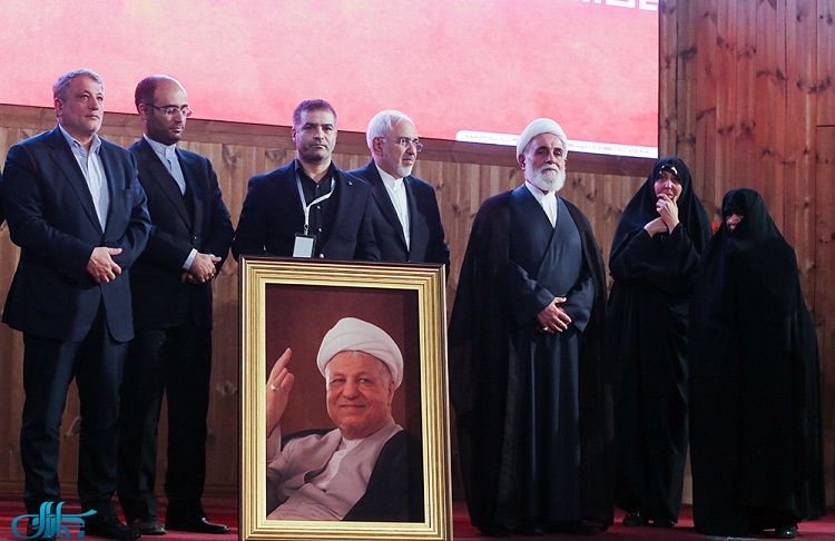 Summit on Ayatollah Hashemi and eight-year sacred defense