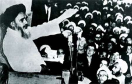 Imam Khomeini voiced his strong opposition to 'Bill of Capitulation'