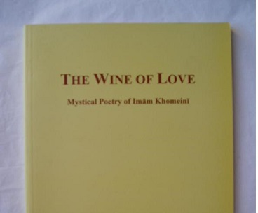 Imam Khomeini defined complicated mystical concepts in form of poetry