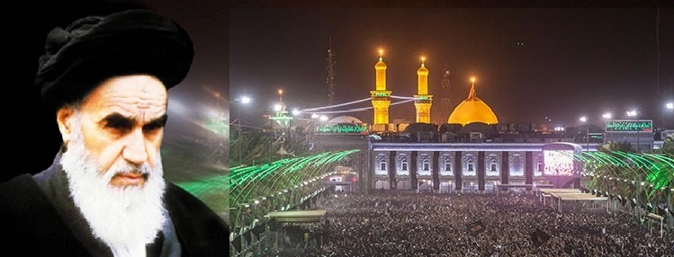 Display of Muslim world's grandeur and integration on occasion of Arba'een