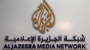 Top UAE calls on the Saudi-led coalition to bomb the Qatar'S Al Jazeera network