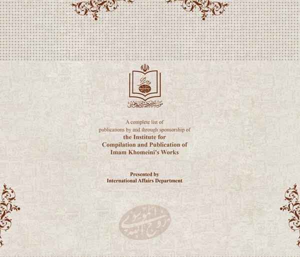 A complete list of publications by and through sponsorship of the institute for compilation and publication of imam khomeini`s works