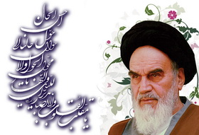 Imam Khomeini raised awareness among nations during Nowruz