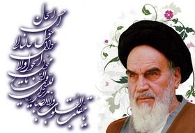 Imam Khomeini raised awareness among nations during Nowruz