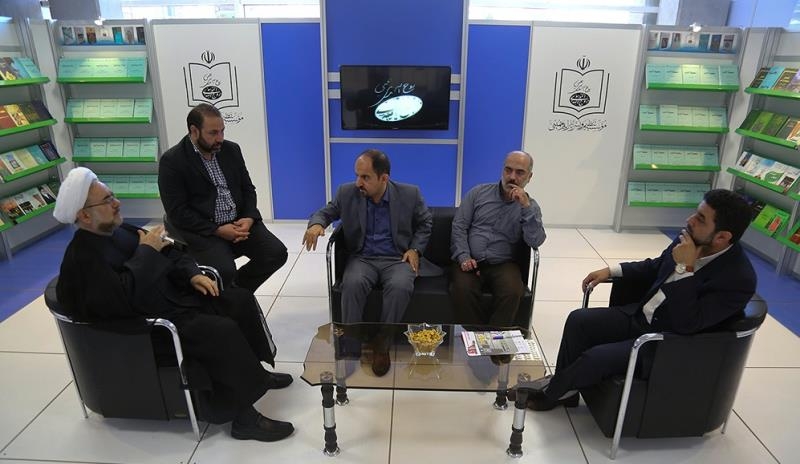 International department sets up special stall to promote Imam Khomeini works