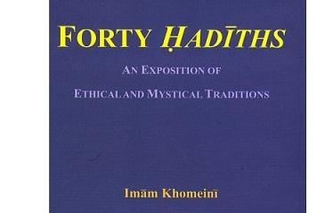 Imam Khomeini undertook enriched discussions on spirituality, mysticism