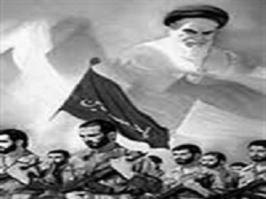 Iran emerged victorious due to Imam Khomeini's leadership