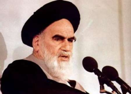 Imam Khomeini responded to letter by American students